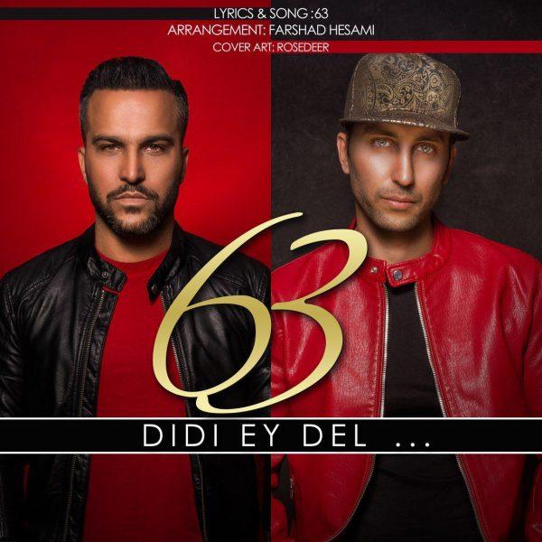 63 Band - Didi Ey Del