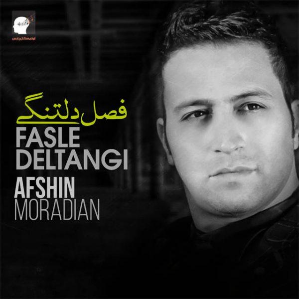 Afshin Moradian - Gonahe Man