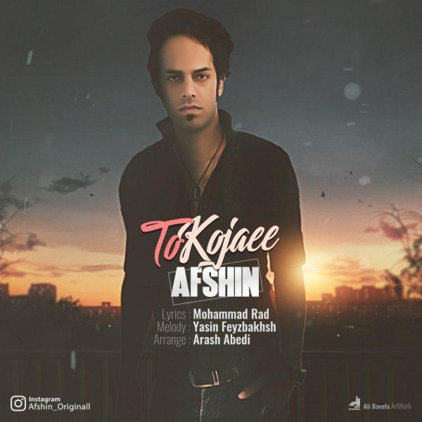 Afshin - To Kojaee