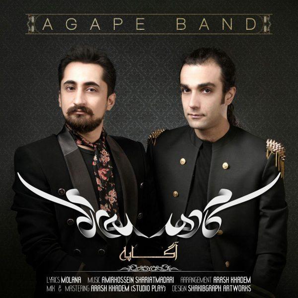 Agape Band - Kaam Dahad