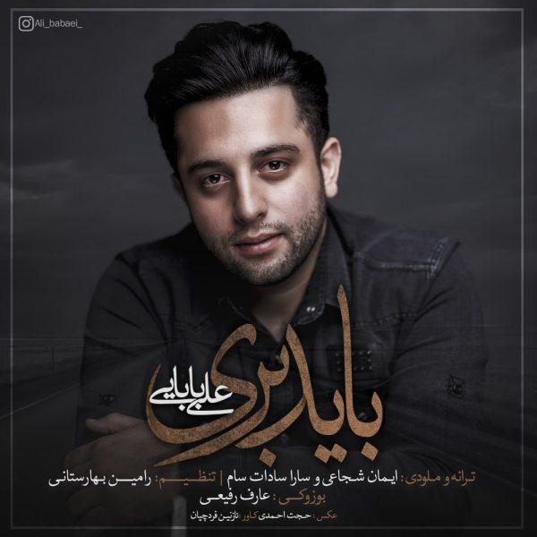 Ali Babaei - Bayad Beri