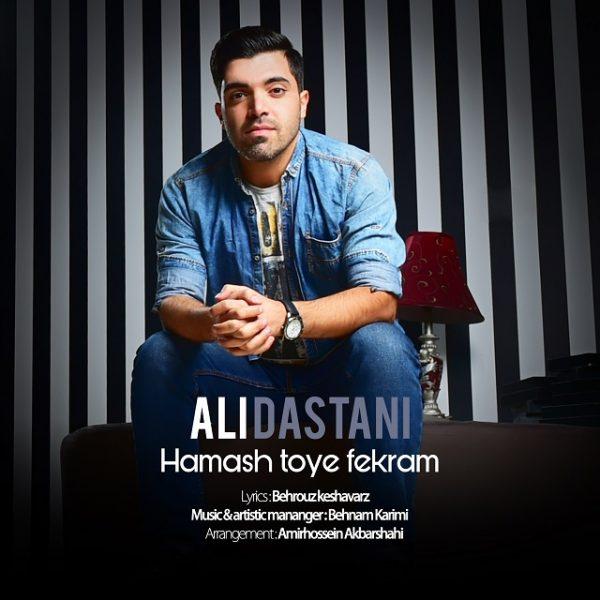 Ali Dastani - Hamash Toye Fekram