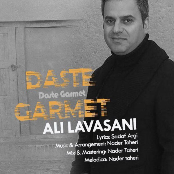 Ali Lavasani - Daste Garmet