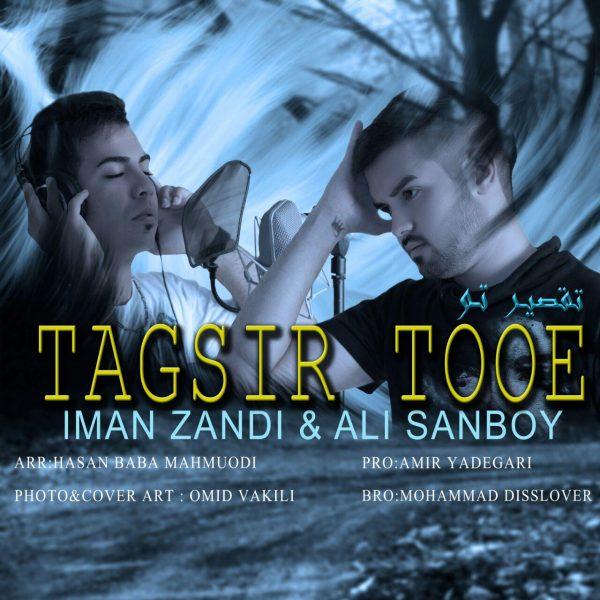 Ali Sun Boy & Iman Zandi - Tagsir Tooe