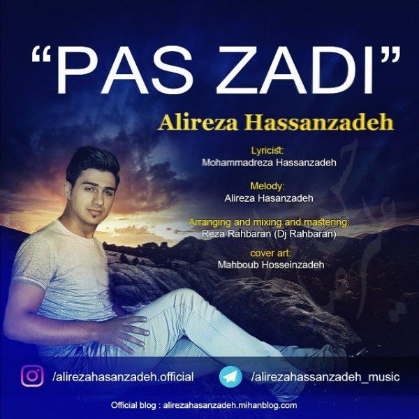 Alireza Hasanzadeh - Pas Zadi