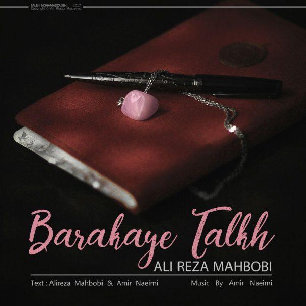 Alireza Mahbobi - Barakaye Talkh