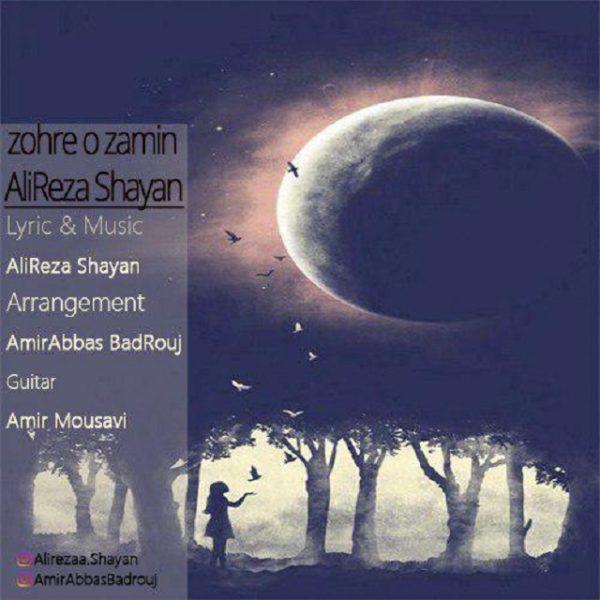 Alireza Shayan - Zohre O Zamin