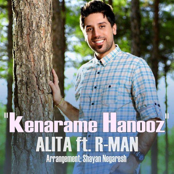 Alita - Kenaarame Hanooz (Ft. R-man)