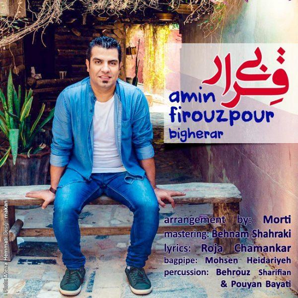 Amin Firouzpour - Bigherar