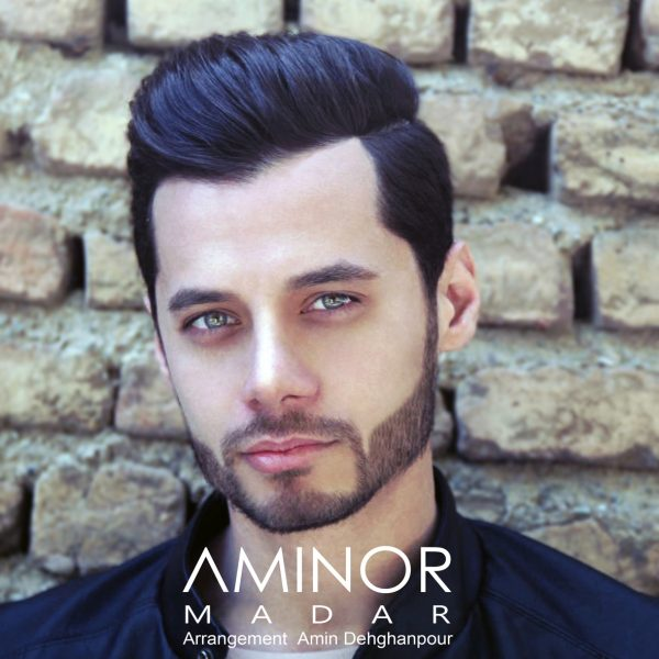 Aminor - Madar