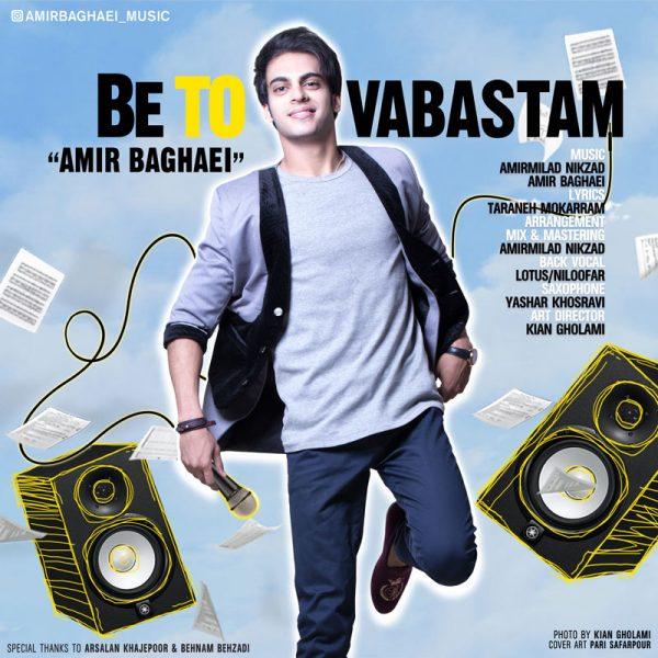 Amir Baghaei - Be To Vabastam