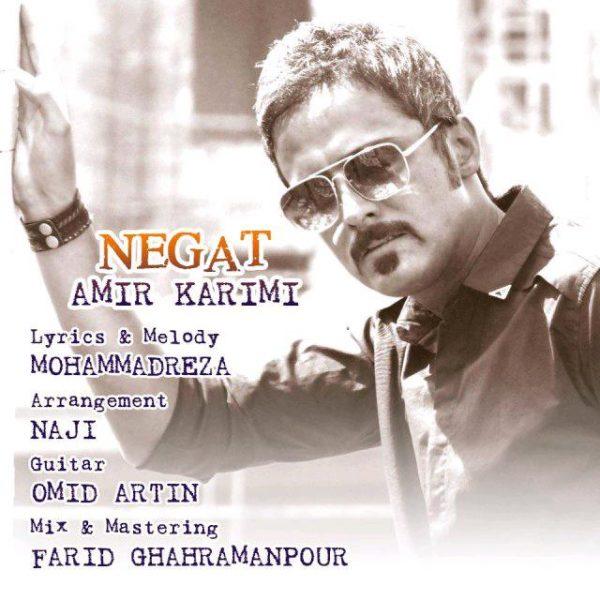 Amir Karimi - Negat