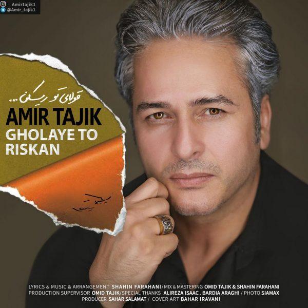 Amir Tajik - Gholaye To Riskan