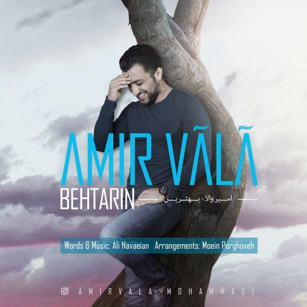 Amir Vala - Behtarin