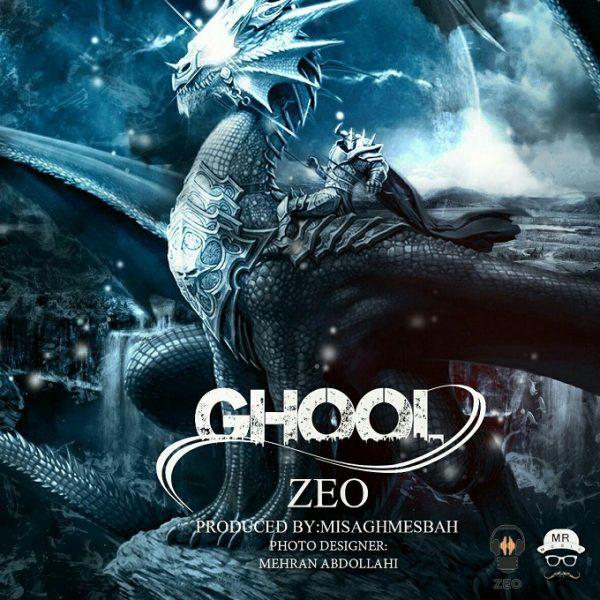 Amir Zeo - Ghool