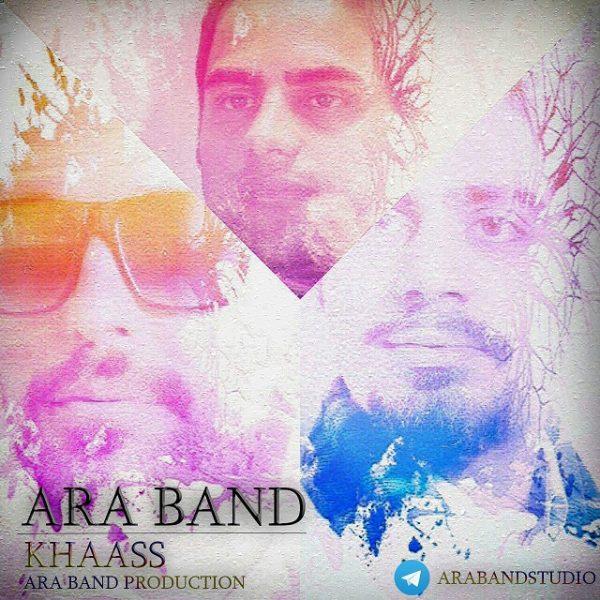 Ara Band - Khaass