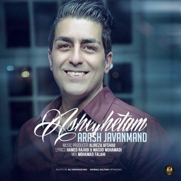 Arash Javanmard - Asheghetam