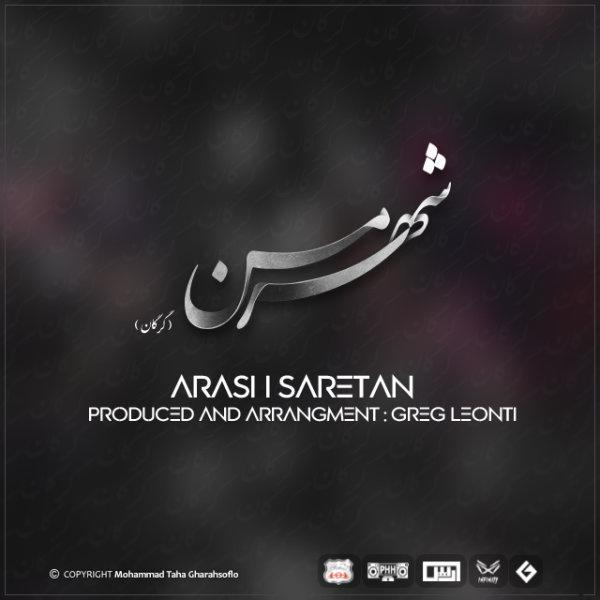 Arash Saretan - Shahreh Man
