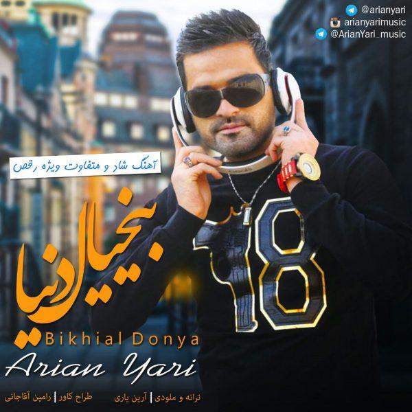 Arian Yari - Bikhiale Donya