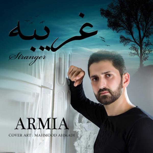 Armia - Gharibeh