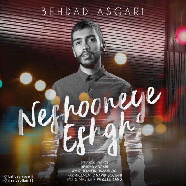 Behdad Asgari - Neshoneye Eshgh