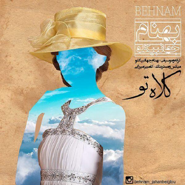 Behnam Jahanbeiglou - Kolahe To
