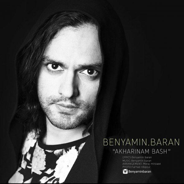 Benyamin Baran - Akharinam Bash