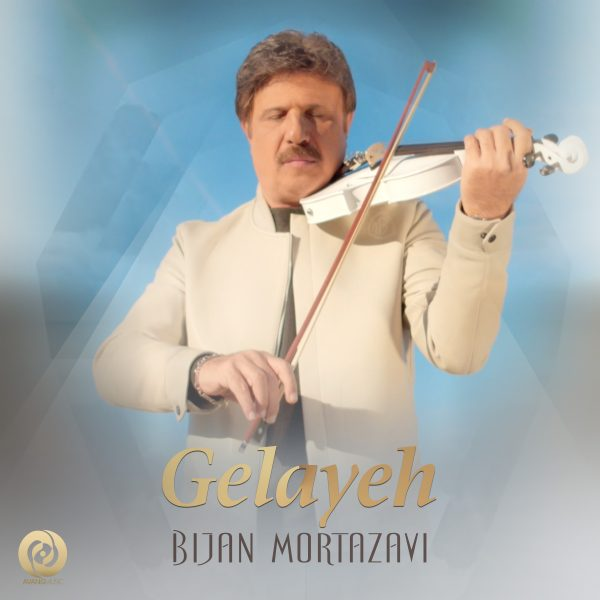 Bijan Mortazavi - Gelayeh