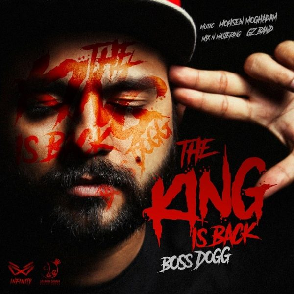 Boss Dogg - The King Is Back