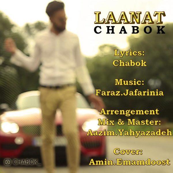 Chabok - Lanat