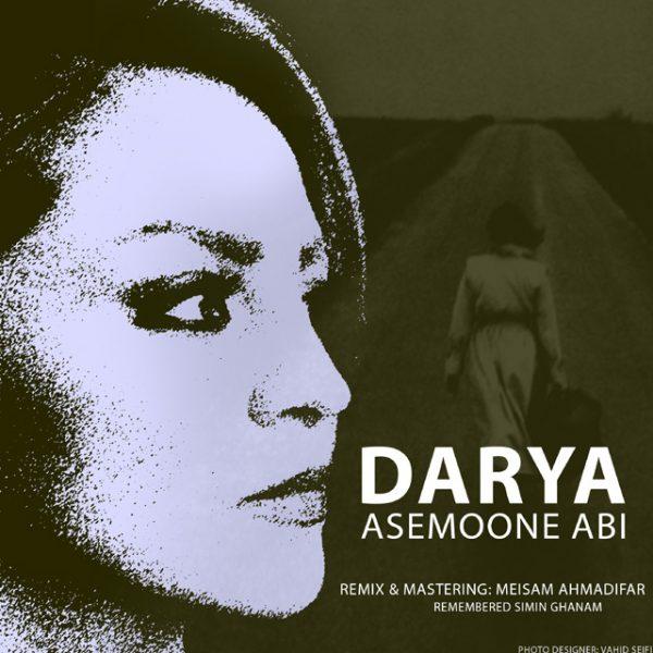 Darya - Asemoone Abi (Remix)