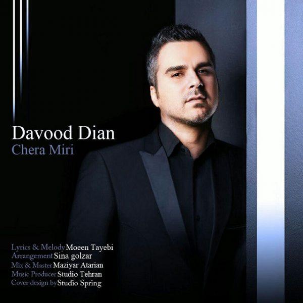 Davood Dian - Chera Miri