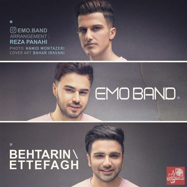EMO Band - Behtarin Ettefagh