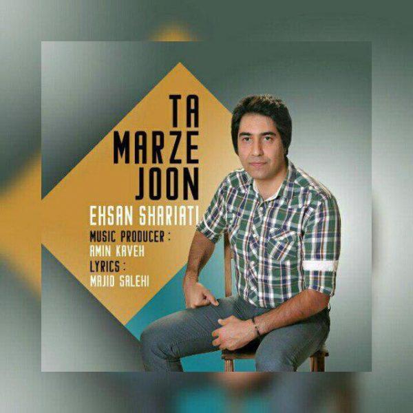 Ehsan Shariati - Ta Marze Joon