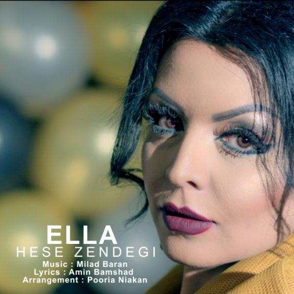 Ella - Hese Zendegi