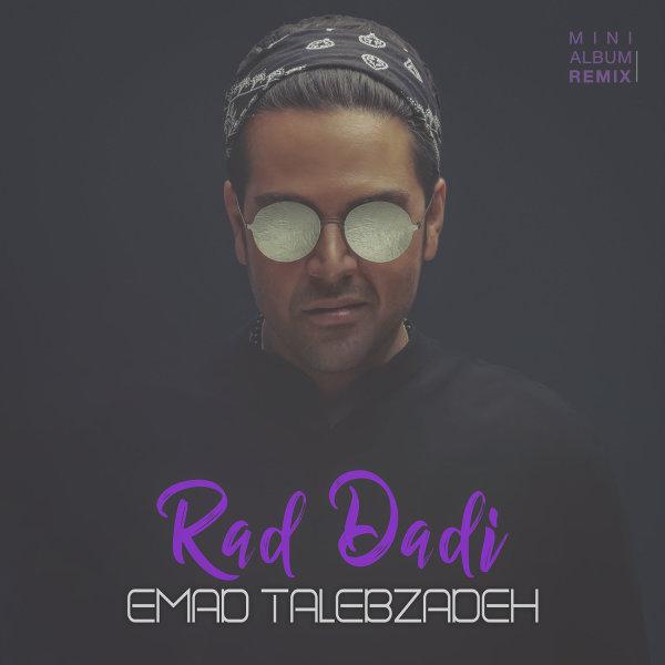Emad Talebzadeh - Rad Dadi