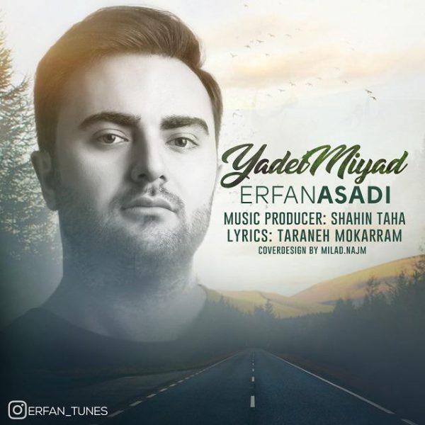 Erfan Asadi - Yadet Miad