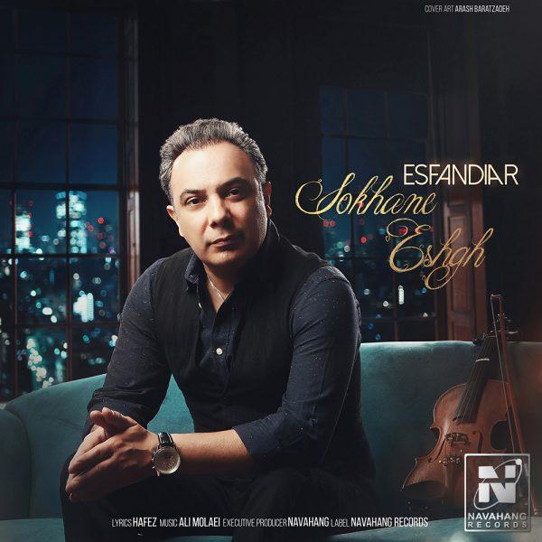Esfandiar - Sokhane Eshgh