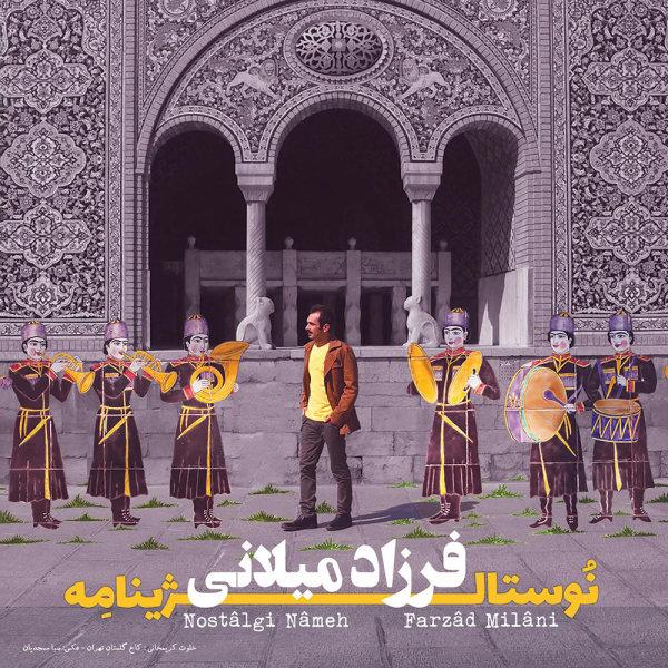 Farzad Milani - Dele Divaneh (Intro)