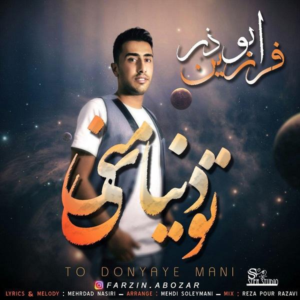 Farzin Abozar - To Donyaye Mani
