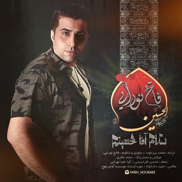Fateh Nooraee - Salam Agha Hosseinam