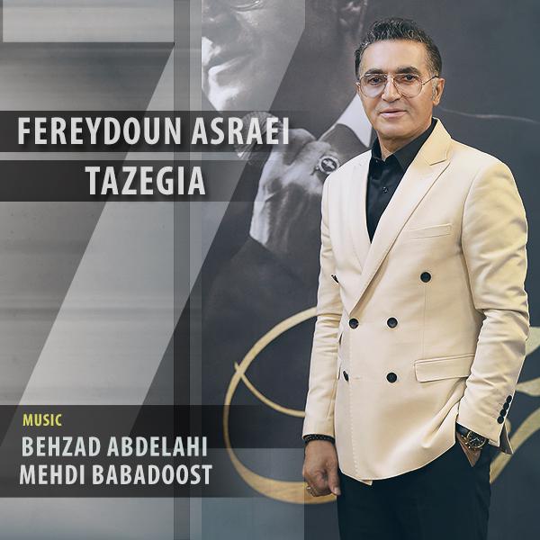 Fereydoun - Tazegia