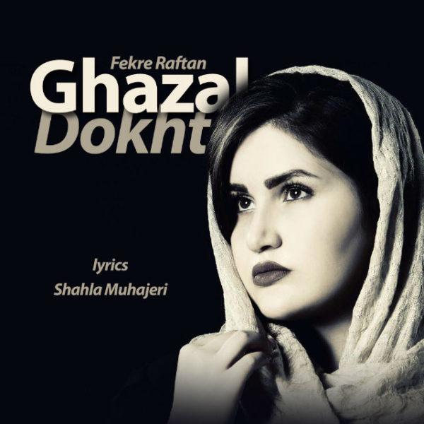 Ghazal Dokht - Fekre Raftan