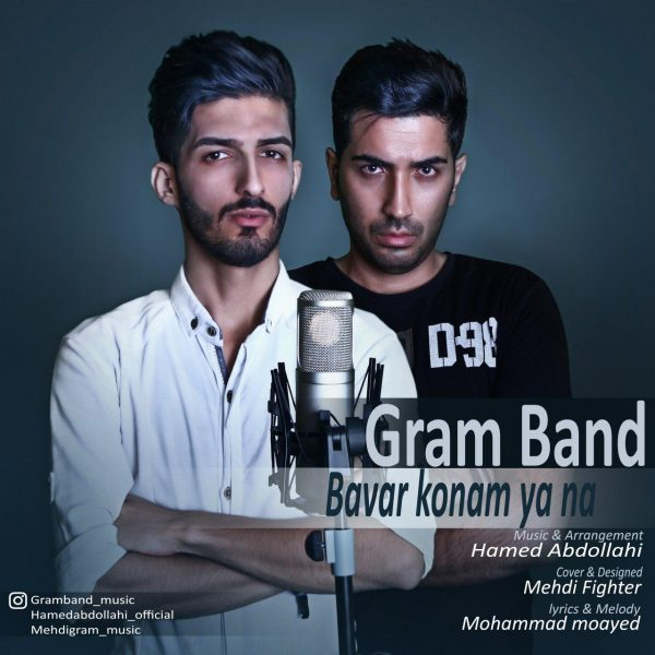 Gram Band - Bavar Konam Ya Na