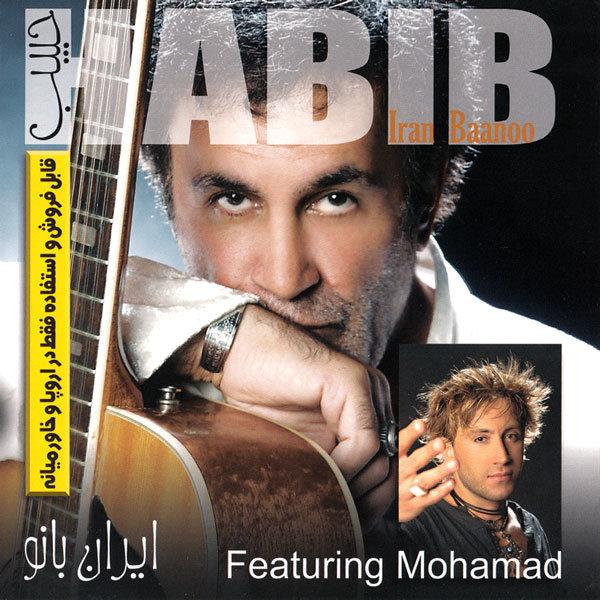 Habib - Azize Joonam (Ft Mohamad)