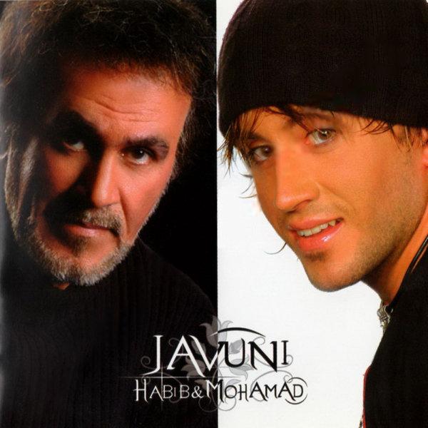 Habib - Madar (Javuni Album)
