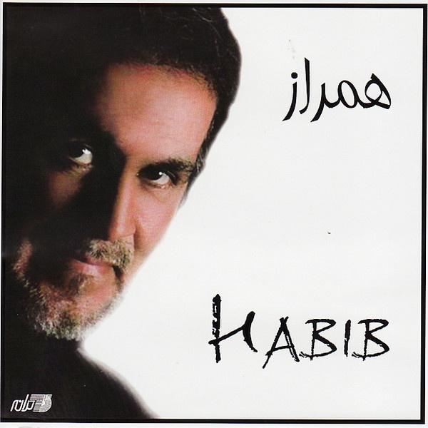 Habib - Sedaye Farda
