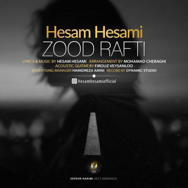 Hesam Hesami - Zood Rafti