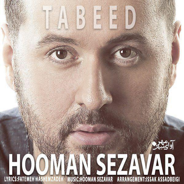 Hooman Sezavar - Tabeed
