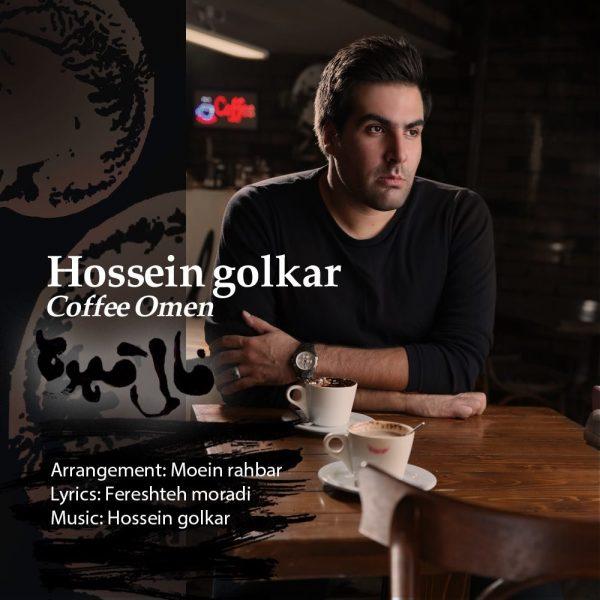 Hossein Golkar - Fale Ghahveh